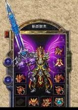 传奇龙纹剑快速修炼道士抱月剑法