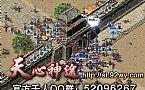 传奇网页游戏,敖点点头有祖玛雕像地震碎
