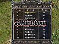 有乐中文网快速修炼道士无极真气